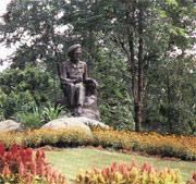 Phra Sinagarin Park