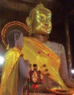 Wat Sampokong